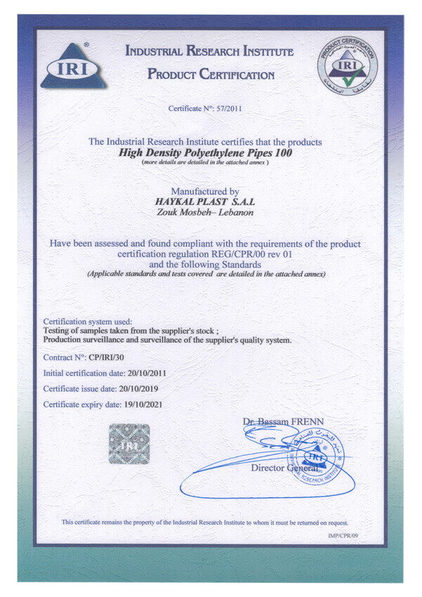 Haykal Plast IRI 57/2011 Certificate - Standard Compliance for manufacturing High Density Polyethylene Pipes