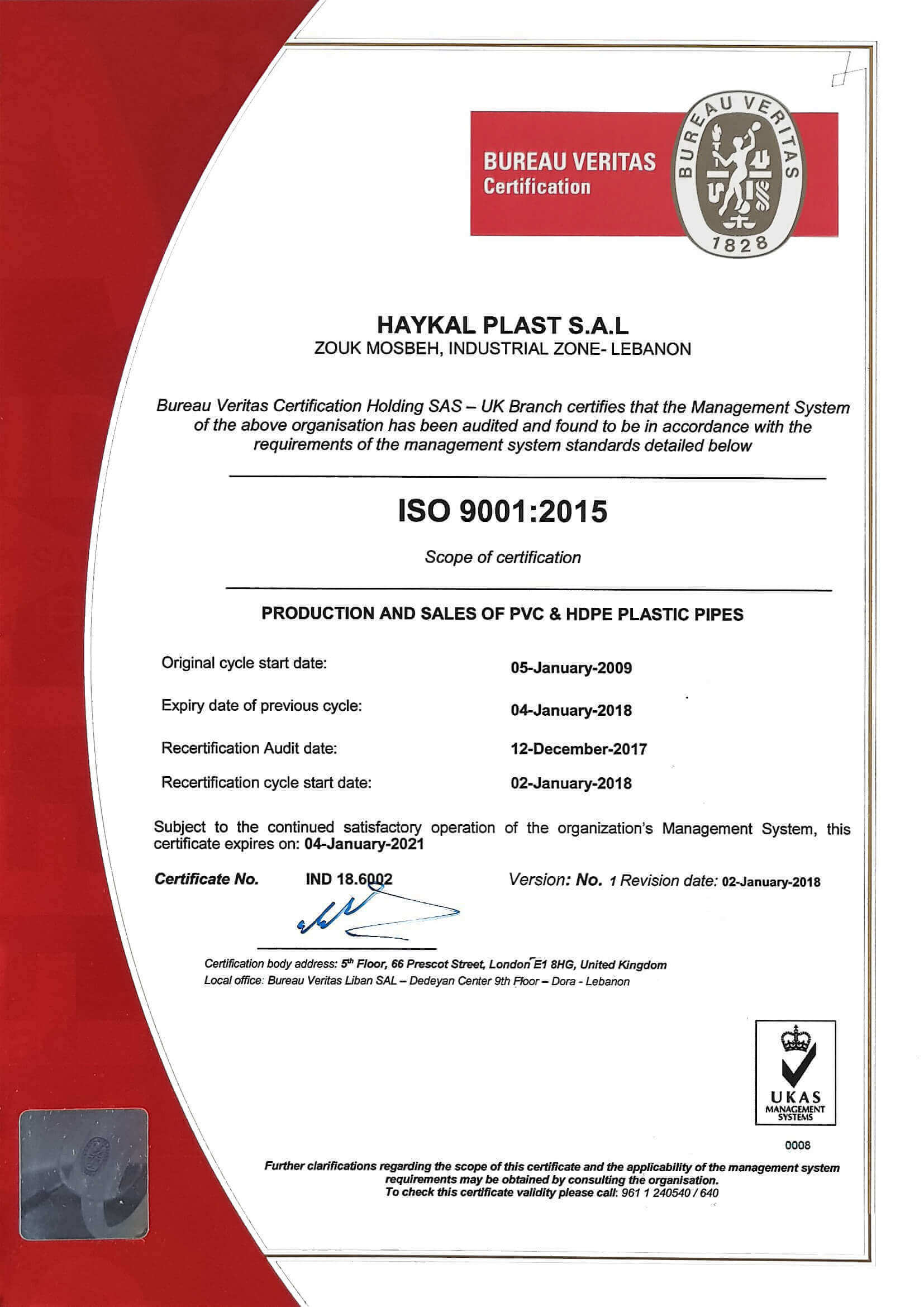 Haykal Plast ISO 9001:2015 Certificate - Production and Sales of PVC and HDPE Plastic Pipes